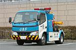 JAFロードサービス イメージ